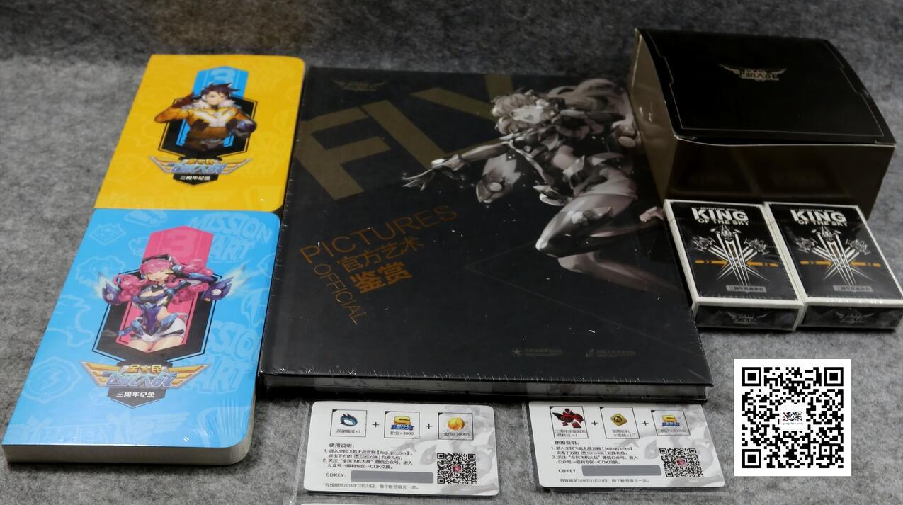 《全民飞机大战》 三周年纪念礼盒 开箱 腾讯游戏 光速工作室 光头强