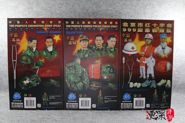 DID 中国英雄 系列 (包含限定卡)汶川9周年 开箱简评 二战和现代军事 第3张