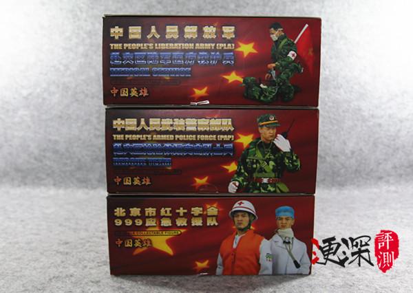 DID 中国英雄 系列 (包含限定卡)汶川9周年 开箱简评 二战和现代军事 第5张