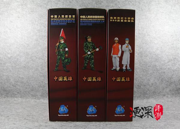 DID 中国英雄 系列 (包含限定卡)汶川9周年 开箱简评 二战和现代军事 第4张