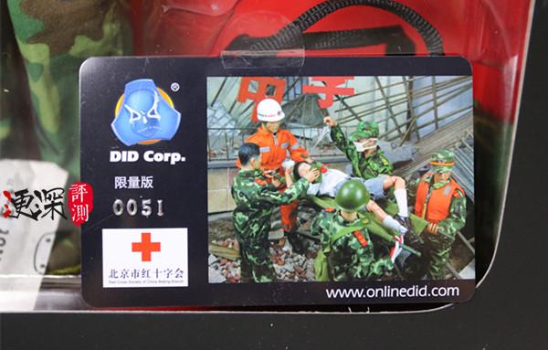 DID 中国英雄 系列 (包含限定卡)汶川9周年 开箱简评 二战和现代军事 第9张