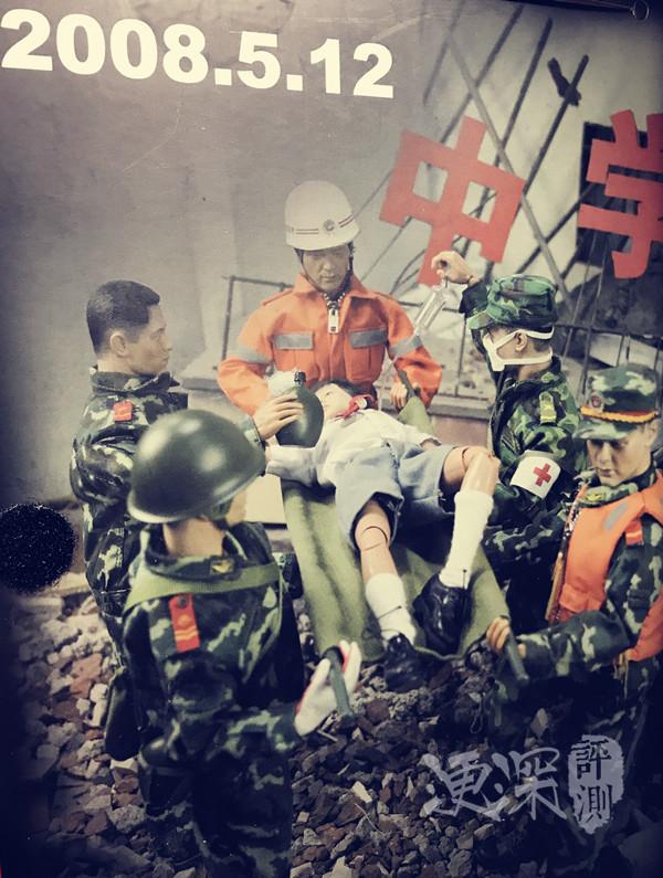 DID 中国英雄 系列 (包含限定卡)汶川9周年 开箱简评